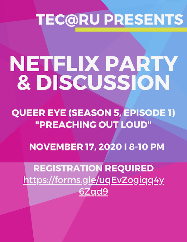 netflixParty20201117.png